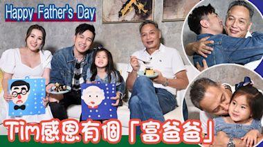 專訪丨楊洛婷母女炮製父親節驚喜 老公Tim感恩「富爸爸」令成長更精采   蘋果日報