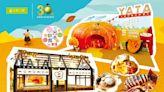 【一田超市(大埔)開店企画】「一田和食の秋祭り」 呈獻秋の收穫、海の鮮味
