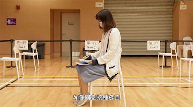 陳肇始再次呼籲市民打疫苗 否則無條件與大陸或外地等通關 - winandmac.com