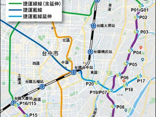 《台中》屯區捷運規劃2路線 連接綠線、延伸藍線