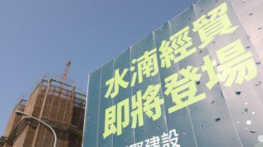 台中單元8地王現身 國聚將蓋水湳最大開發案估房價望6 | 蘋果新聞網 | 蘋果日報