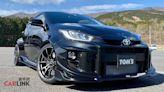 「時尚潮味」更有!Toyota GR Yaris「御用改」TOM'S空力套件問世