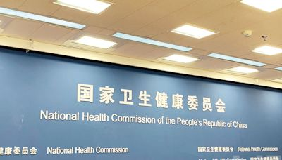 國家衛健委會見衛生局代表團 建議加強對重點人群健康監測