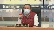 快新聞/新北+12!三重2男感染源不明 北市醫院爆群聚「6人受波及」