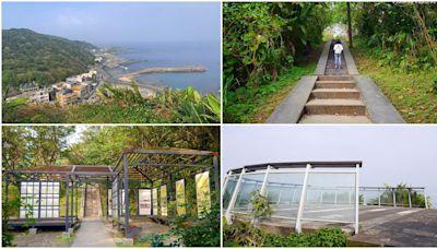 打卡透明觀景台!基隆「祕境步道」飽覽八斗子海景,還能探尋隱藏版台電遺跡