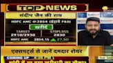 Stocks to Buy on Monday - Intraday futures, cash market, positional term stocks - HDFC AMC, Kajaria Ceramics, Emami are top shares for BIG GAINS
