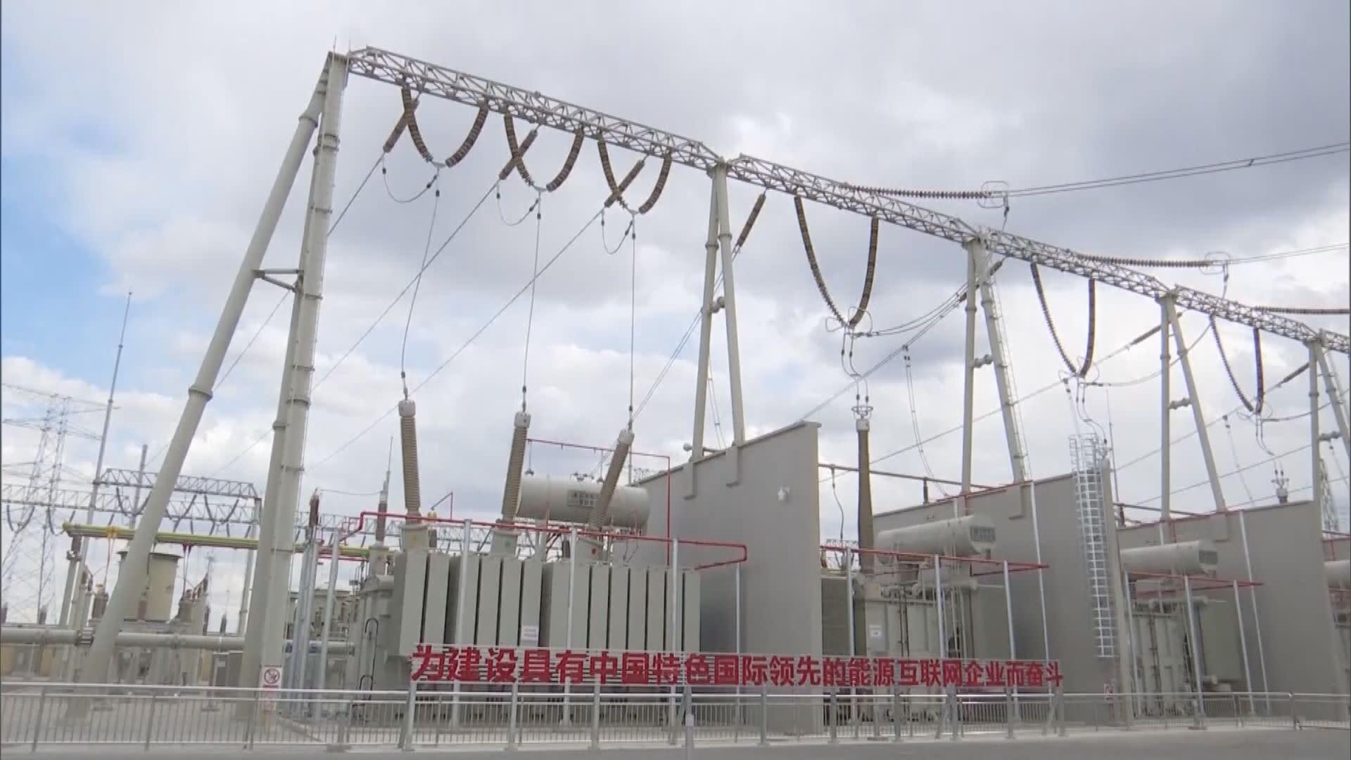 中國限電措施