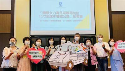 國際蘭馨結合善心團體贈台中市6輛康復巴士