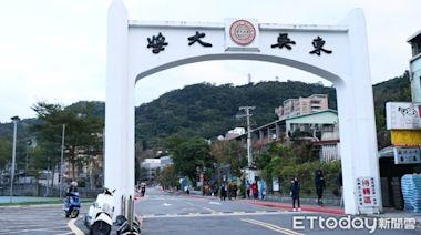 快訊/東吳1學生確診 72名同宿生、2清潔員快篩結果出爐