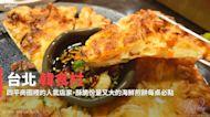 【Y小編帶你吃喝玩樂】香辣過癮的韓系美食大口吃!全台10間人氣韓國料理店家大推薦
