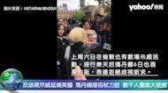 反歧視示威延燒英國 瑪丹娜撐拐杖力挺 數千人圍美大使館