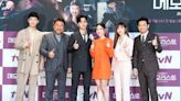 [MD PHOTO] 俞承豪李世英等藝人出席tvN新劇《 Memorist》發佈會