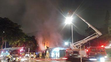 黃竹坑新圍村火警 出動1喉1煙帽