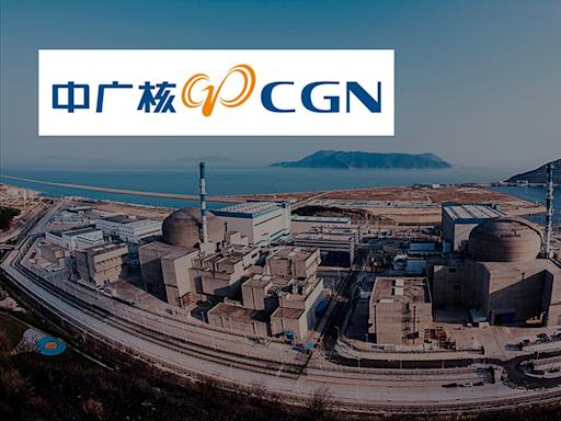 台山核電廠一號機組燃料破損 中廣核宣布停機檢修 更換燃料 查破損原因 | 立場報道 | 立場新聞