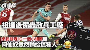 英超 利物浦3球挫阿仙奴 兵工廠啞火 紅軍中堅零解圍也不失球