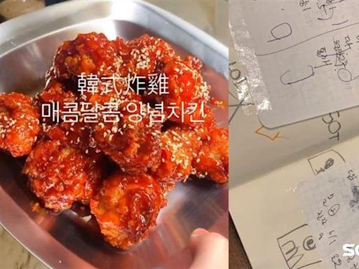 泡菜、炸雞自己做!金老佛爺教學道地韓國菜 手寫食譜曝光