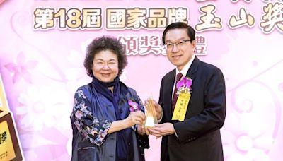 中壽 獲玉山獎雙項肯定 - 工商時報