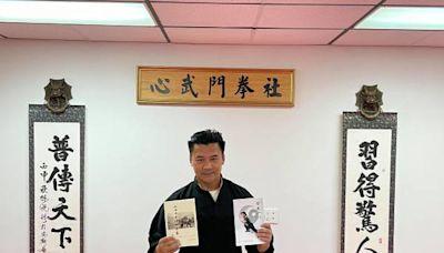 承傳發揚中華武術 心武門楊龍飛老師出版兩本雙語新書(組圖) - - 紐約新聞