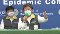 快新聞/BNT預約首日3小時湧入逾57萬人! 高端疫苗累計28萬