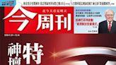 各大車廠都找上台灣,特斯拉供應鏈台廠CEO告白:曾付出慘痛代價,中國訂單能不接就不接