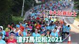 渣打馬拉松2021丨渣打馬拉松路線、交通安排、防疫措施 附6大比賽貼士