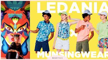 Munsingwear x Ledania聯名玩色登場,彩繪你的高球世界! | 品牌新聞 | 妞新聞 niusnews