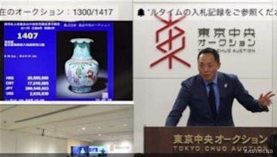 東京中央拍賣(01939.HK)十週年拍賣結束 香港專場總成交額逾1億元