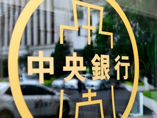 金融業篤定 央行利率連六凍 - 工商時報