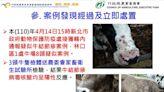 新北林口牛場現台灣本島首例牛結節疹 農委會成立中央災害應變中心