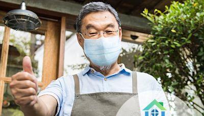 疫情影響生計急用錢?二胎房貸把房屋變現金