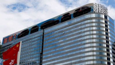 恆大475億香港總部出售案 買家撤出 - 自由財經