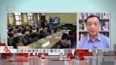 【中國評論】規管課外補習等校外教育企業