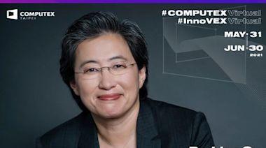 AMD總裁暨執行長蘇姿丰博士 再次受邀COMPUTEX CEO Keynote 暢談高效能運算生態系的未來發展