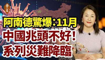 木星代表中國 小行星撞擊木星將導致系列災難降臨(視頻) - - 預言未來