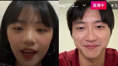 江宏傑視訊小11歲師妹被問「漂亮嗎」 下秒曹佑寧亮相搶粉 | 蘋果新聞網 | 蘋果日報