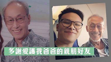 黃樹棠下月5日設靈 晚上進行公祭送別求叔 | 蘋果日報