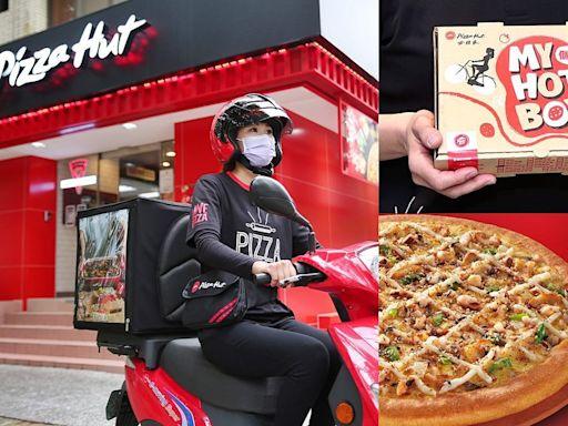 每週5天限定!必勝客披薩用悠遊卡「第二個半價」再送可樂,海鮮、章魚燒口味省52元