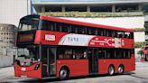 【豪華巴士】九巴員工不可免費乘搭「星級尊線」 工會批長者及殘疾人士不適用如同歧視 - 香港經濟日報 - TOPick - 新聞 - 社會