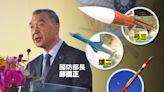 【雄昇解密】中程飛彈具二砲打擊能量、部署花東 飛指部位階將重調--上報