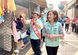 「學姐」黃瀞瑩:最快2月續任北市府副發言人