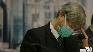 新冠疫苗|羅致光指律貼阻接種 院舍員工強檢期縮至10日一次 - 新聞 - am730