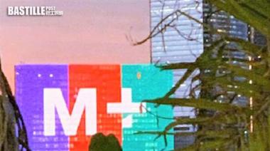 西九M+博物館料年底開幕 | 社會事