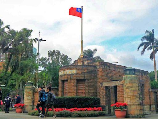 哈佛北京書院明年改遷台大 外交部:反對人文交流政治化