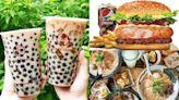 40家超欠收「7月優惠」:免費喝手搖飲、外帶餐半價、速食店買一送一、外送現折百元