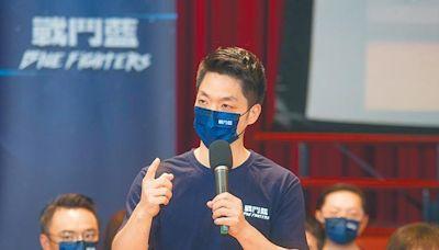 蔣萬安開嗆陳時中「非常獨斷」:為何要拖延BNT疫苗?