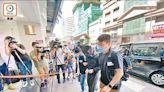 成員涉串謀發布煽動刊物罪 言語治療師總工會上周三遭DQ