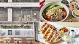全台首間「誠品超市」10/27開逛!逛書店還能吃到牛肉麵、黑松露早午餐