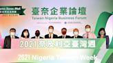 「2021奈及利亞臺灣週」進軍非洲 盛大開幕