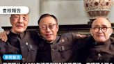 【事實釐清】網傳溥儀照片「1961年大陸在北京召開辛亥革命五十周年紀念。當時溥儀55歲,與武昌起義開第一槍的熊秉坤、包圍紫禁城逼宮的鹿鍾麟合照」?
