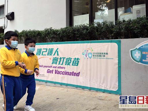 消息指科學委員會通過建議接種新冠疫苗加強劑